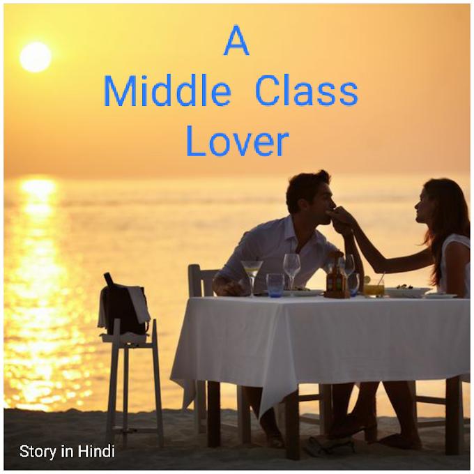 A Middle Class Lover | प्यार करने वालों का एक सच्चा रिश्ता | Story in Hindi | हिंदी में कहानी