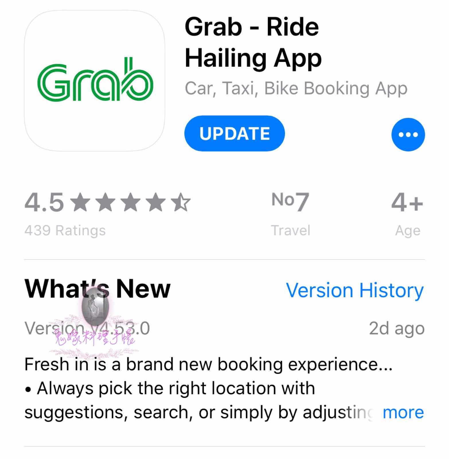 鬼嫁料理手帳: Grab Taxi - 曼谷,芭堤雅,華欣 Call 車 App (附 Promo Code)