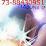 dj nando Itabuna's profile photo