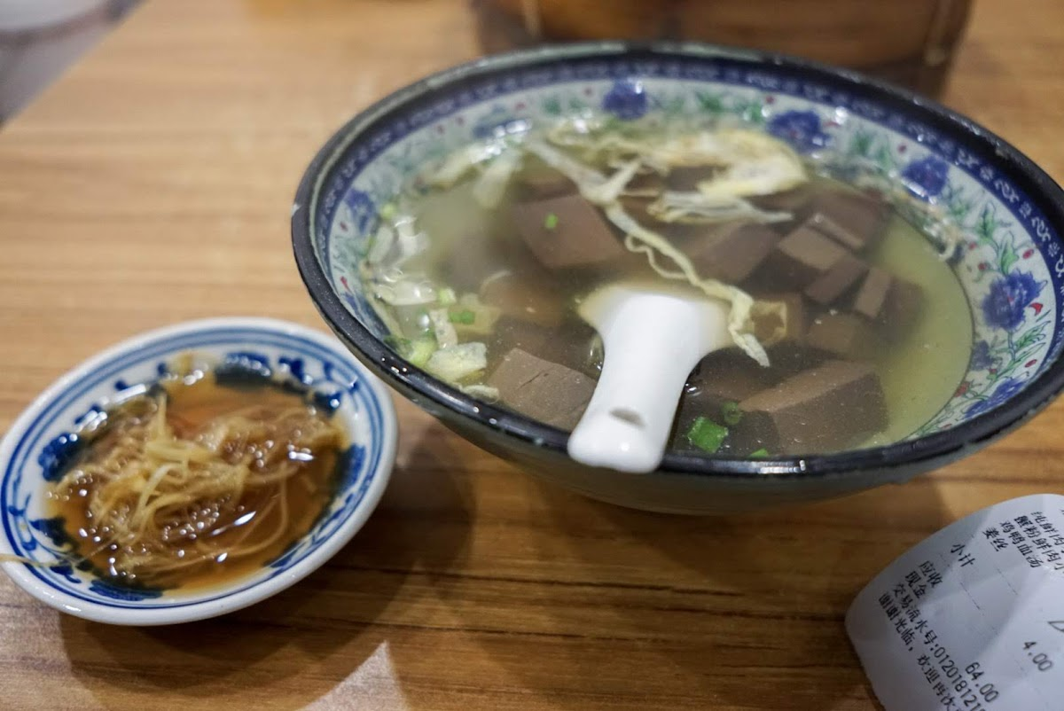 佳家湯包_鸡鸭血汤(血豆腐のスープ)