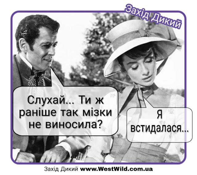 анекдоти про жінок і чоловіків
