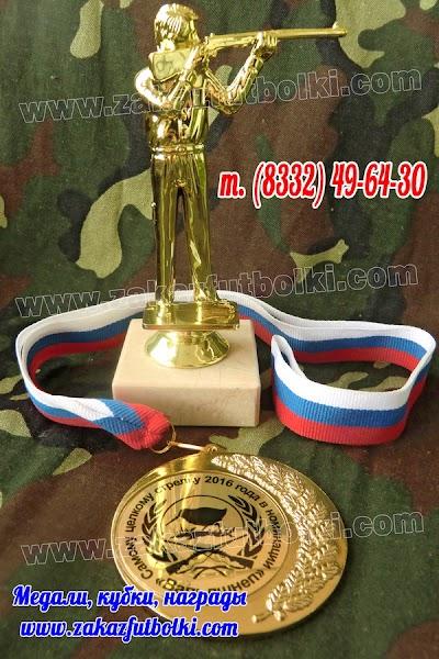 Большая золотая медаль с вкладышем и наградная статуэтка Стрелок на основании из камня