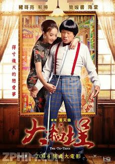 Chàng Trai Đến Từ Tương Lai - Twa-Tiu-Tiann (2014) Poster