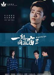 Stand By Me Season 2 China Web Drama
