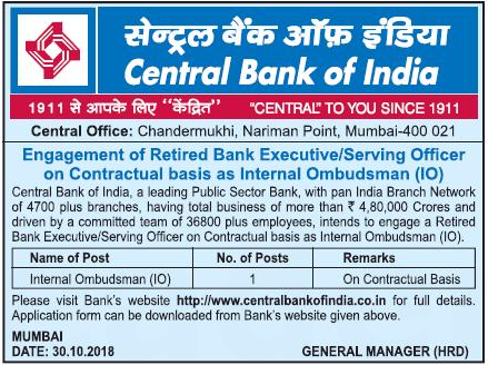 [Central+Bank+of+India+Advertisement+2018+www.indgovtjobs.in%5B3%5D]
