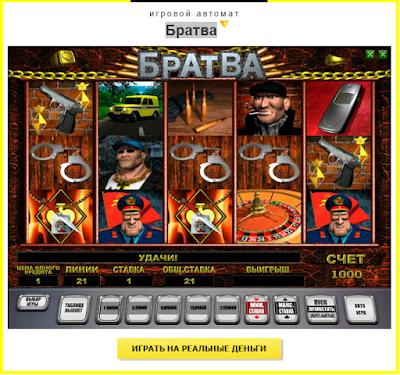 Игровые автоматы играть бесплатно и без регистрации уникум игровые автоматы 300 рублей при регистрации