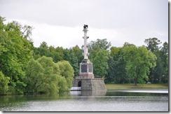 10 tsarskoye selo colonne de Tchesme¦ü