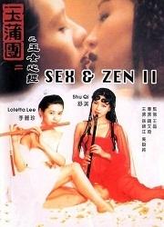 Sex And Zen 2 - Nhục bồ đoàn 2