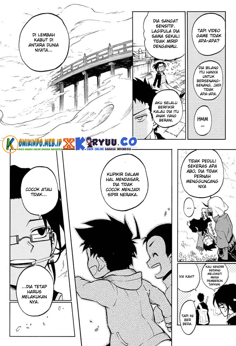 Gokutei Higuma Chapter 14-7