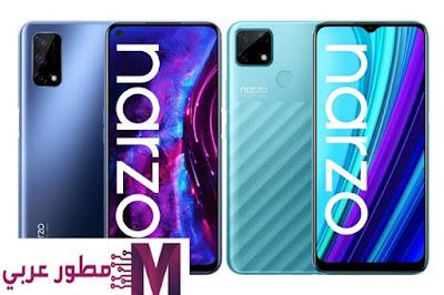 Realme Narzo 30 Pro - أفضل هواتف شاومي 2022