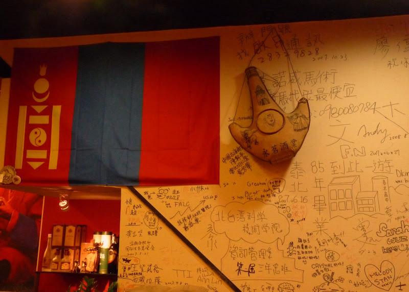 TAIWAN.Taipei - P1080434.JPG