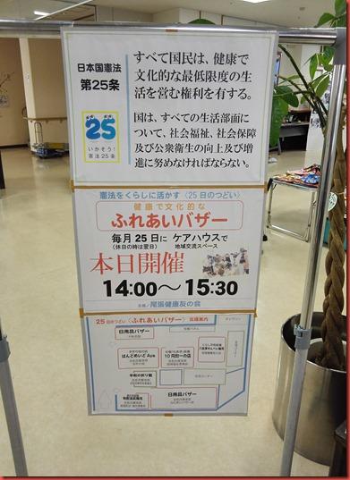 IMG_20170125_142202