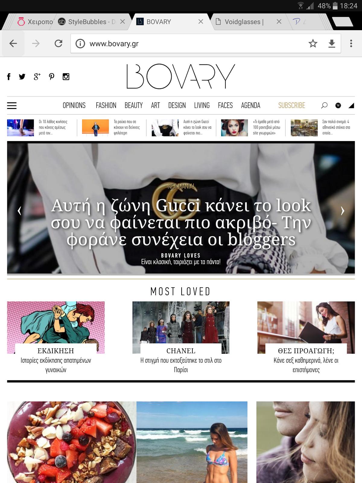 1105700b68 ΕΝΔΥΘΙ  Bovary