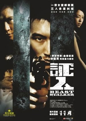 Зверь-преследователь / Охота на зверя (2008) C0fd24fd0626