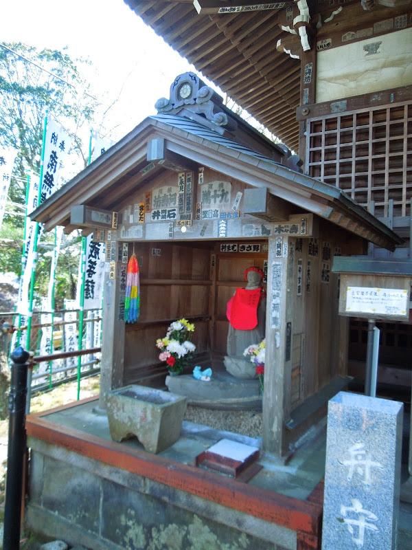 2014 Japan - Dag 7 - danique-DSCN5855.jpg