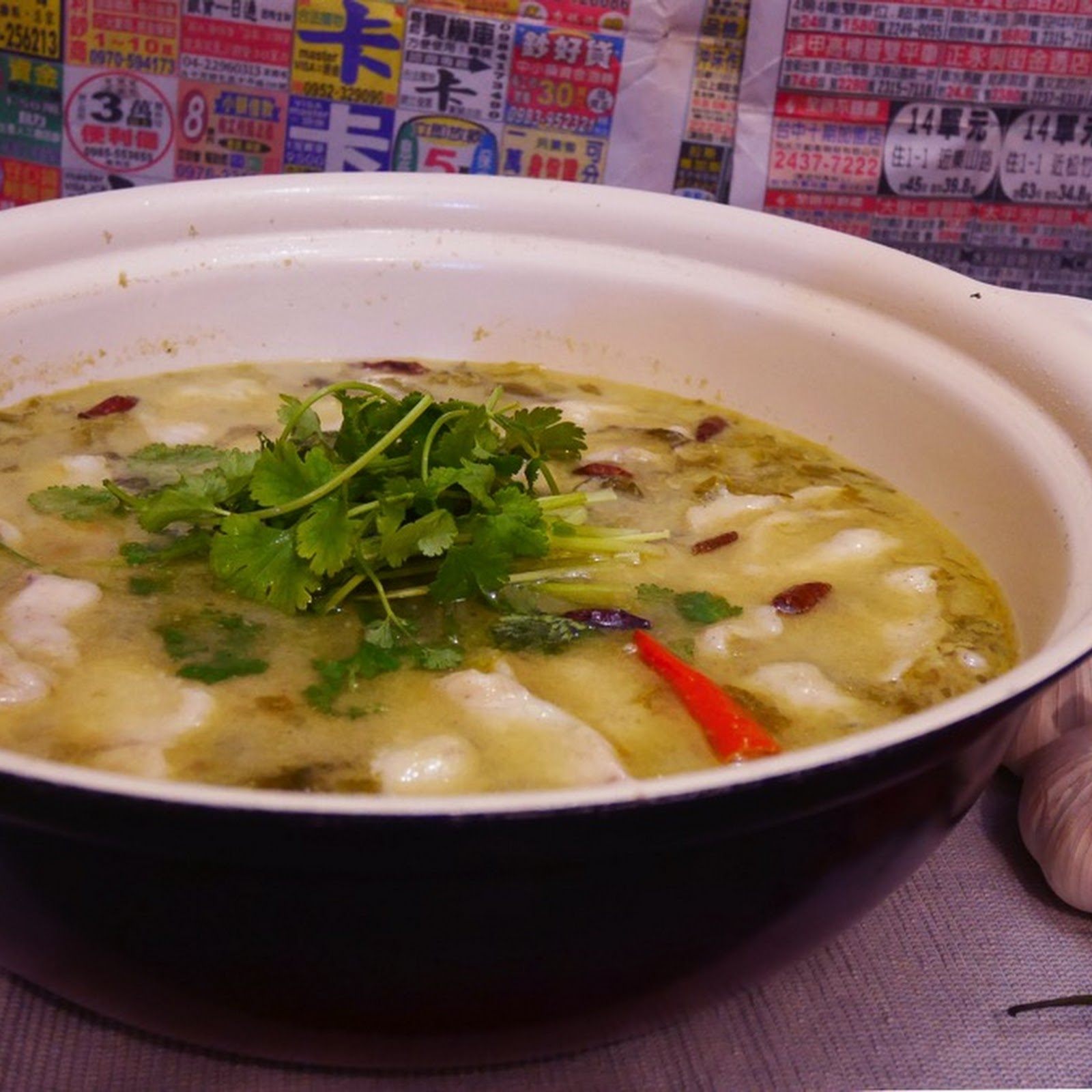 酸菜魚 Hot and Sour Fish Soup with Pickled Greens -【老娘的草根飯堂OldLady's Kitchen】