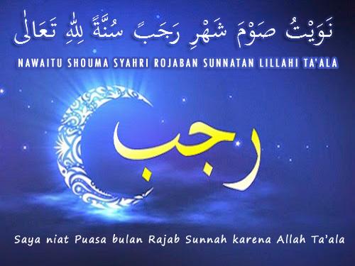Hukum Puasa Bulan Rajab Menurut Ulama Madzhab Arba'ah