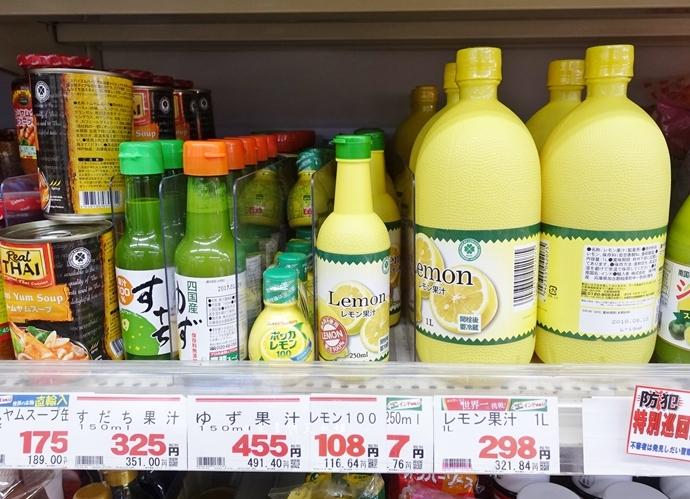 18 上野酒、業務超市 業務商店 スーパー  東京自由行 東京購物 日本自由行