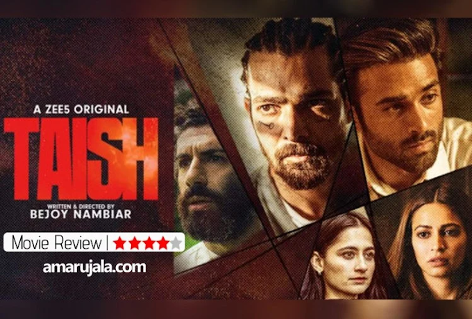 Taish on ZEE5 Review: By picking up the artists standing on the margins, Bejoy fortified this magnificent king, got so many numbers