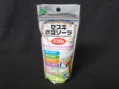 ダイソー セスキ炭酸ソーダ
