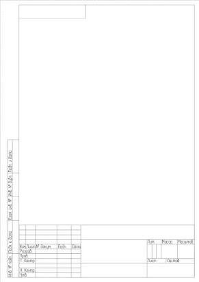 А4 рамкой листы черчения с для Папки для