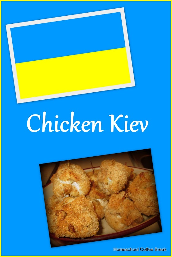 A Taste of Europe - Chicken Kiev on Homeschool Coffee Break @ kympossibleblog.blogspot.com - Favorites from our Food Projects on Homeschool Coffee Break @ kympossibleblog.blogspot.com #recipes #bloggingthroughJuly #summerchallenge