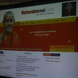 Website Inauguration Programme