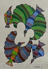 भारती श्याम की कलाकृति