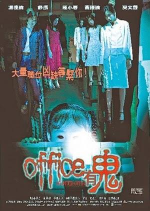 Офис с привидениями (2002) MLOPyNP3_eedd28_c2x