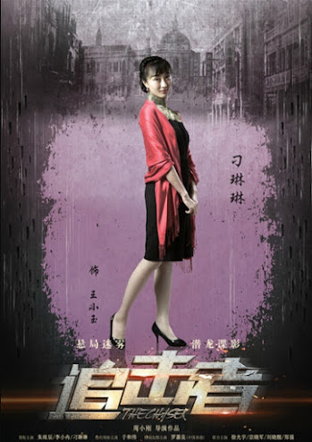 The Chaser China Drama