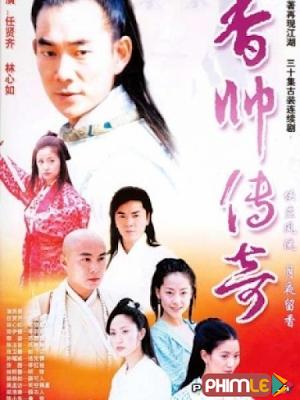 Phim Tân Sở Lưu Hương: Bí Mật Hổ Phách Quan Âm - The New Adventures of Chor Lau Heung (2001)