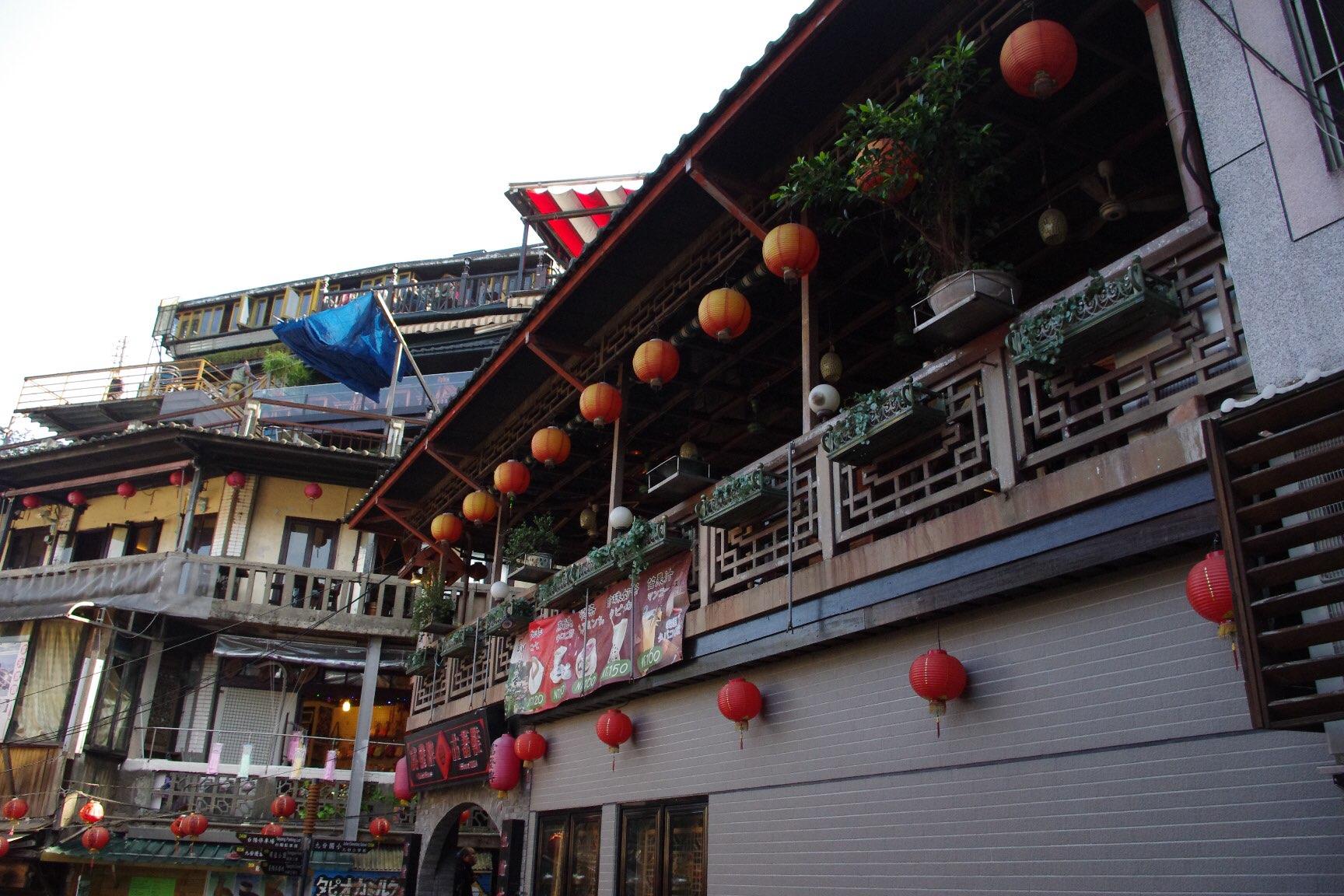 jiufen ruifang jiufen old street mining area taiwan