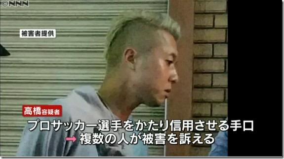 高橋翔也n06