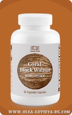 Coral Black Walnut / Корал Черен орех