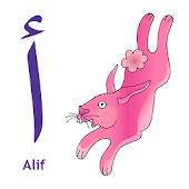 Arabic Alphabet Cards