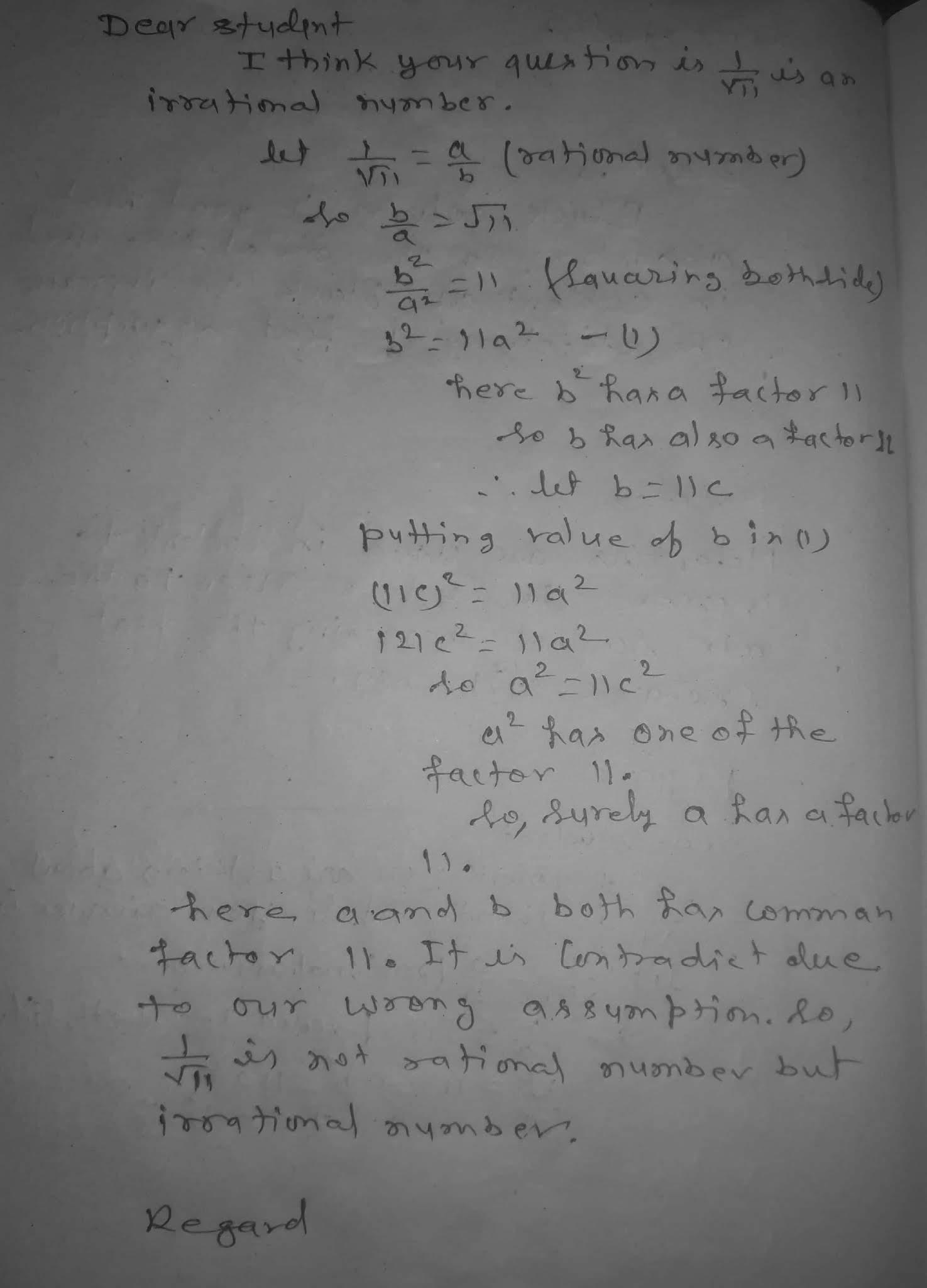 Caltech Computing + Mathematical Sciences