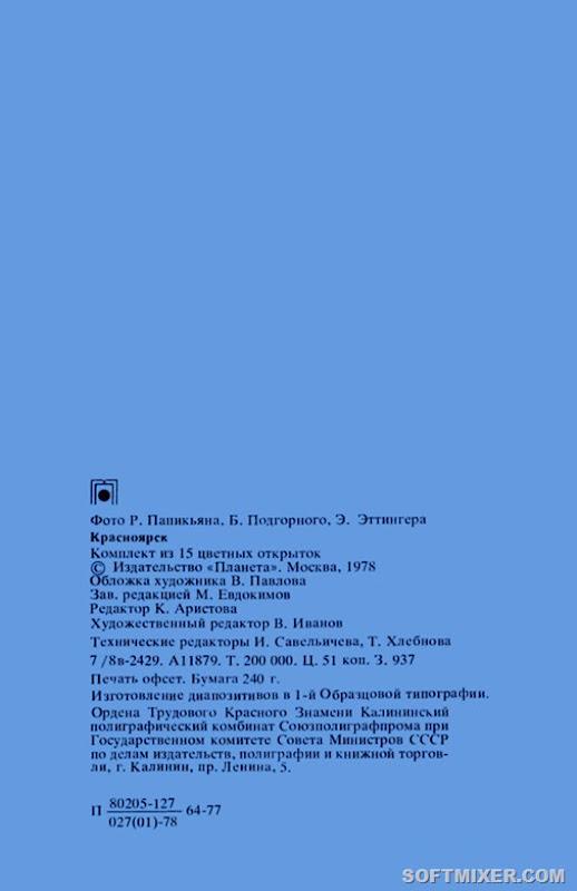 0_168aab_da21bfa4_XL