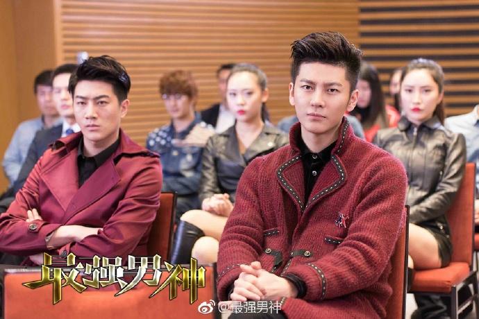 The Strongest Men of God China Web Drama