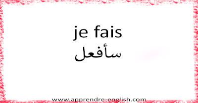 صور مكتوبة بالفرنسية , اجمل الصور المكتوب عليها بارق لغة ...