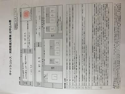 E6D528AE-07D0-4E14-B9BE-8531F7AB3A71.jpeg