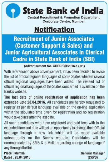 SBI clerk notification 2016 official languages, SBI official languages notification clerk 2016
