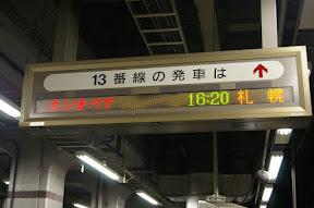 IMGP1903.JPG