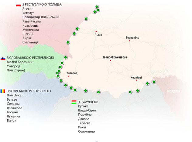 Пункти перетину кордонів України з Європейським Союзом