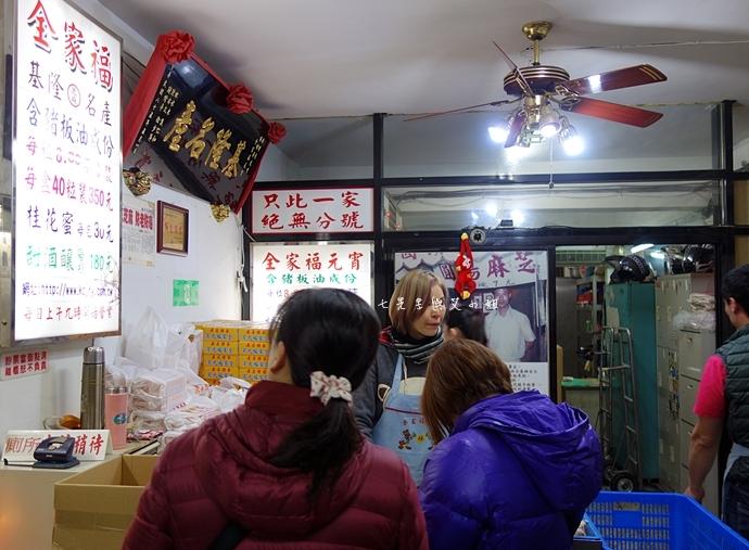 5 基隆美食 全家福元宵、孝三路大腸圈、長腳麵食、廖媽媽珍珠奶茶專賣舖、手工碳烤吉古拉