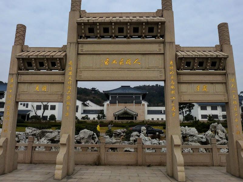 Chine.Shanghai et Suzhou - P1050927.JPG