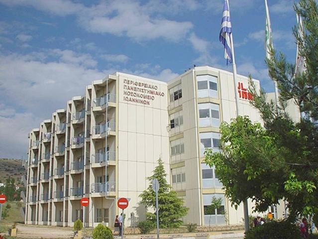Γιάννενα: Καλή Η Εικόνα Στα Τοπικά Νοσοκομεία