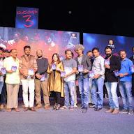Dandupalyam 3 Movie Pre Release Function (34).JPG