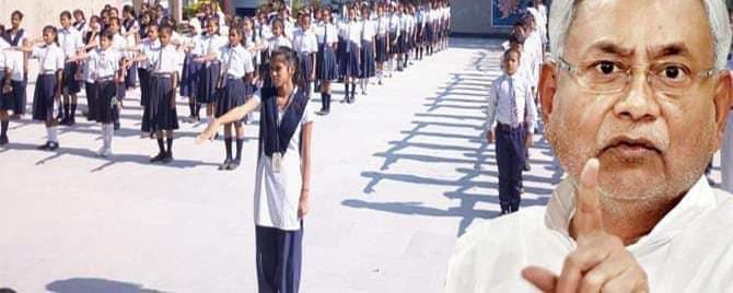बिहार में 6 जुलाई से खुलने जा रहे स्कूल-कॉलेज यहां पढ़िए पूरी डिटेल
