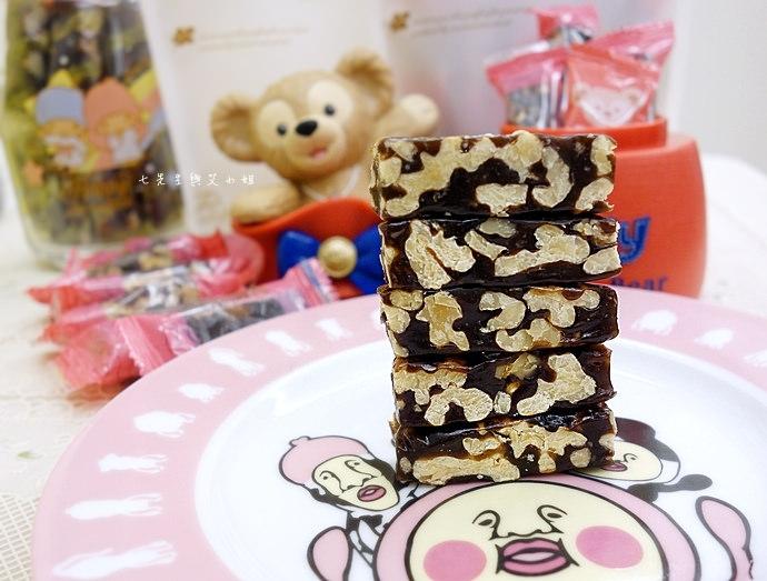 11 老胡賣點心 南棗核桃糕、南棗夏威夷果糕、新春開運牛軋糖禮盒