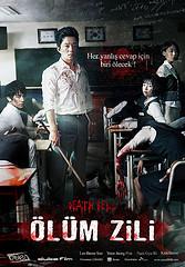Ölüm Zili Sinema Filmi - Gosa: Piui Junggangosa - Death Bell (2008)